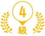 マイエイカイワスタジオ-キッズ-英検-4級