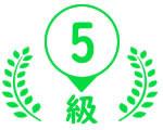 マイエイカイワスタジオ-キッズ-英検-5級
