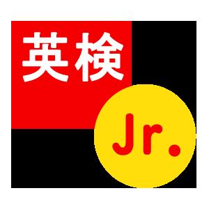 マイエイカイワスタジオ-キッズ-英検ジュニア-ロゴ