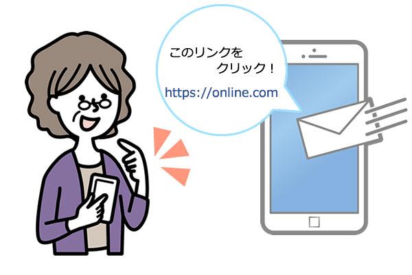 オンラインレッスン-おすすめの理由②