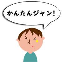 マイエイカイワスタジオ-キッズ-英検